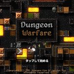 [Review]Dungeon Warfare